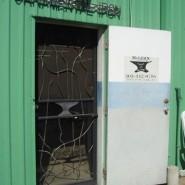 Our Own Shop Security Door